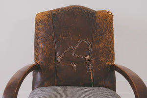 HS Collection Leather Club Chair