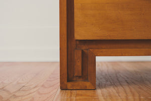 MCM Maple Nightstand