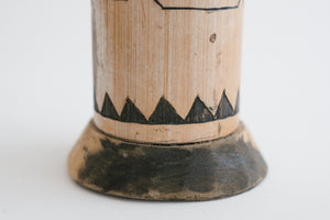Carved Bamboo Vase