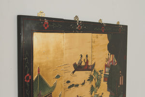 Vintage Asian Wall Panel