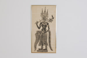 Vintage Thai Temple Rubbing