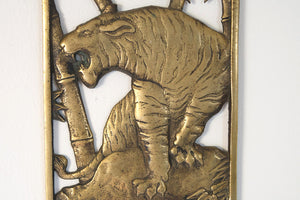 Brass Tiger Wall Art