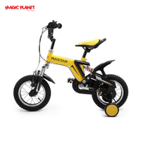 "RASTAR - Light Yellow 16"" Kids Bike"