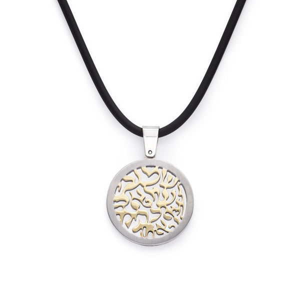 Ami-El Shema Necklace