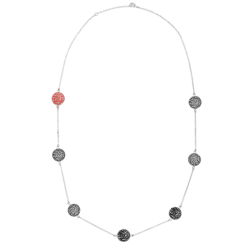 Daniella-דניאלה Shema Necklace