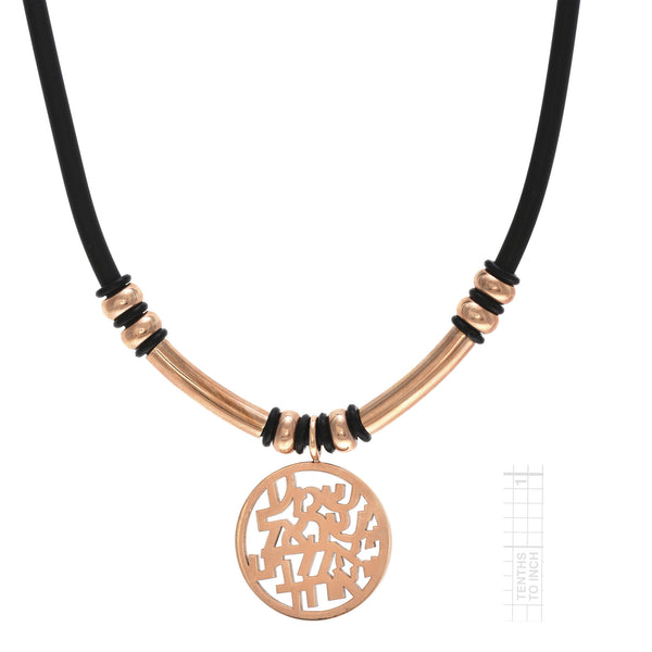 Adi-EL Shema Necklace