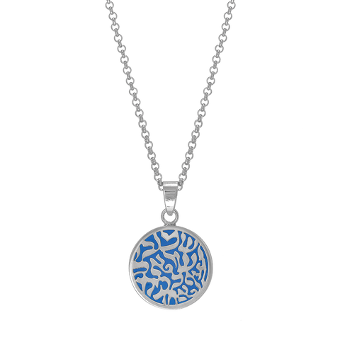 Lior-ליאור Shema Necklace