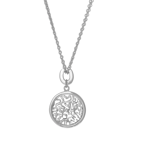 Ortal-אורטל Shema Necklace