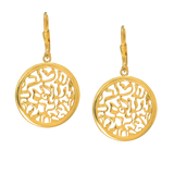 Romi-רומי Shema Earrings