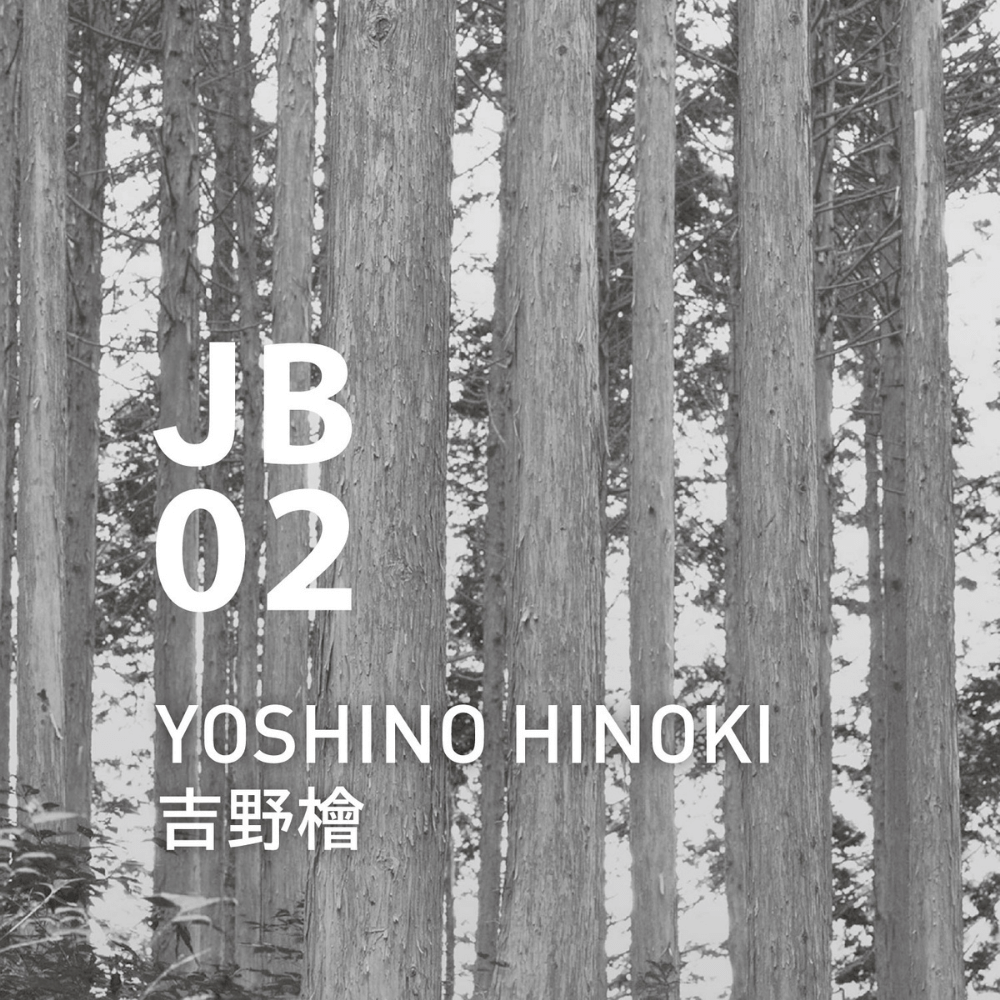 Yoshino Hinoki Essential Oil