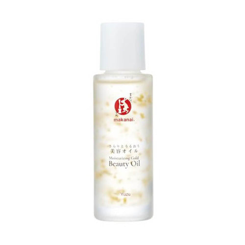 MOISTURISING GOLD BEAUTY OIL 20ML