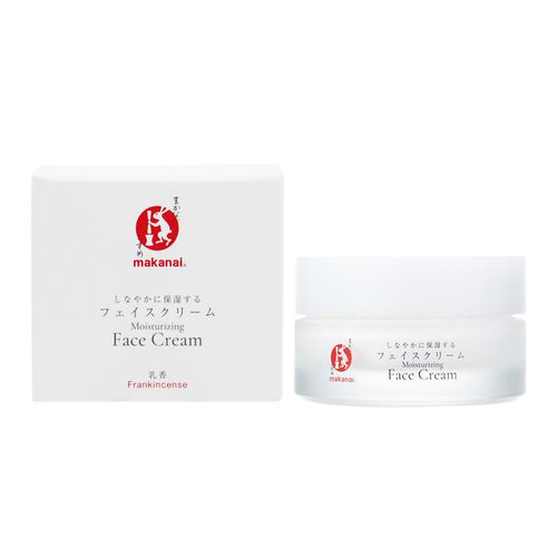 EXQUISITE MOISTURISING FACE CREAM 30ML