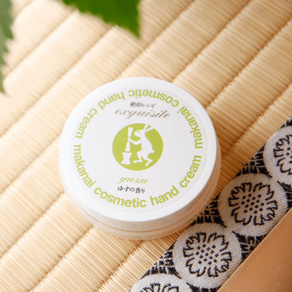Exquisite Yuzu Hand Cream