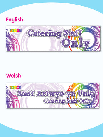 Catering Staff Only Board - Style 3