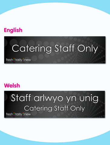 Catering Staff Only Board - Style 6