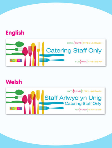 Catering Staff Only Board - Style 2