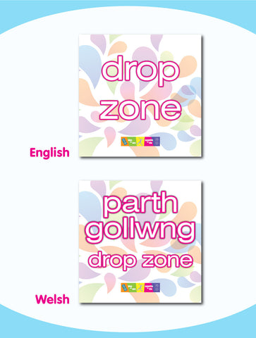 Drop Zone Board - Square - Style 1