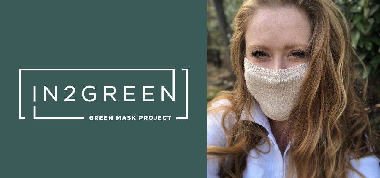 green mask project
