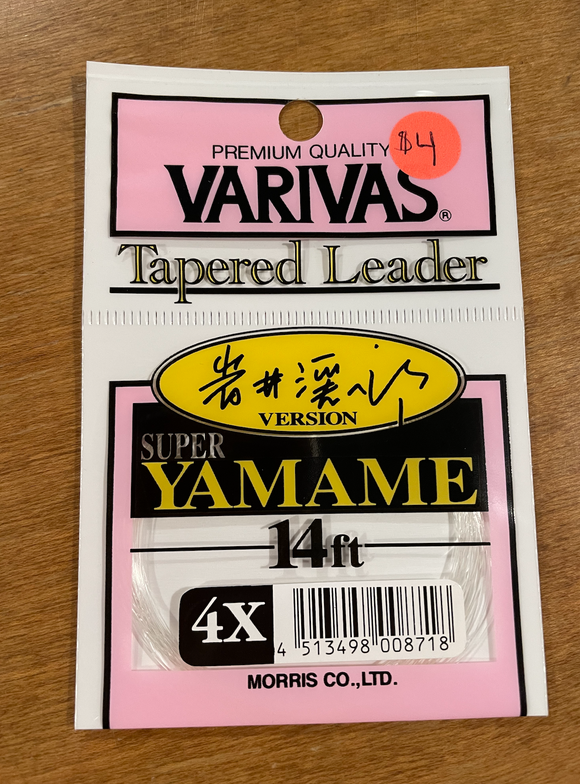 Super Yamame Tapered Leader