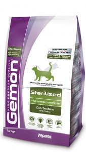 GEMON CAT - Adult Sterilized Turkey