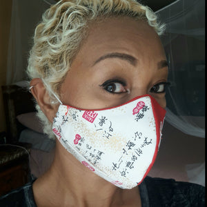 Asian Print with Heart Face Mask