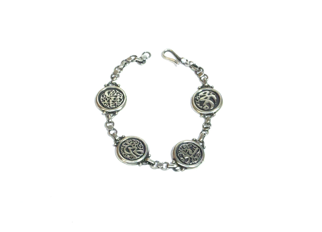 Arabic Sayings I Silver - MINU Jewels