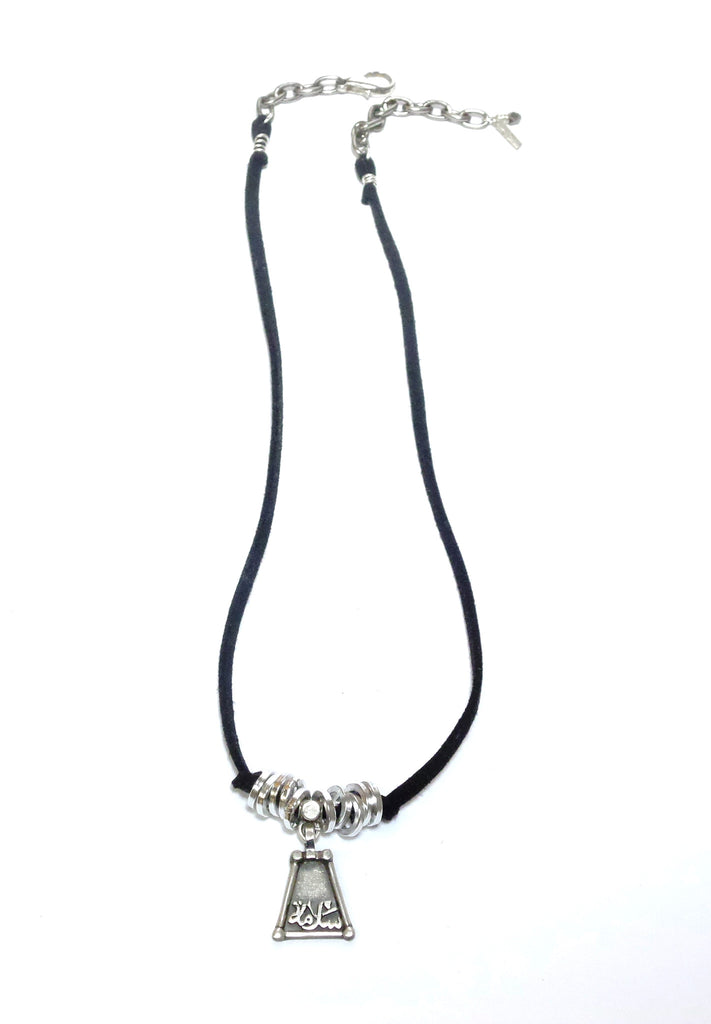 Salama Arabic Necklace - MINU Jewels