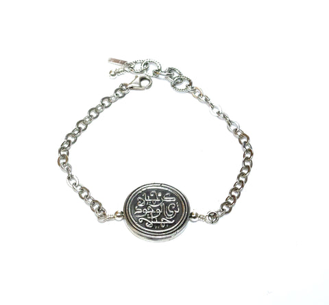 All See Arabic Bracelet - MINU Jewels