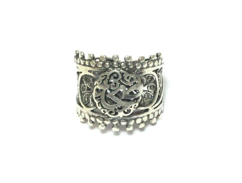Arabic Saaha Ring - MINU Jewels - 1