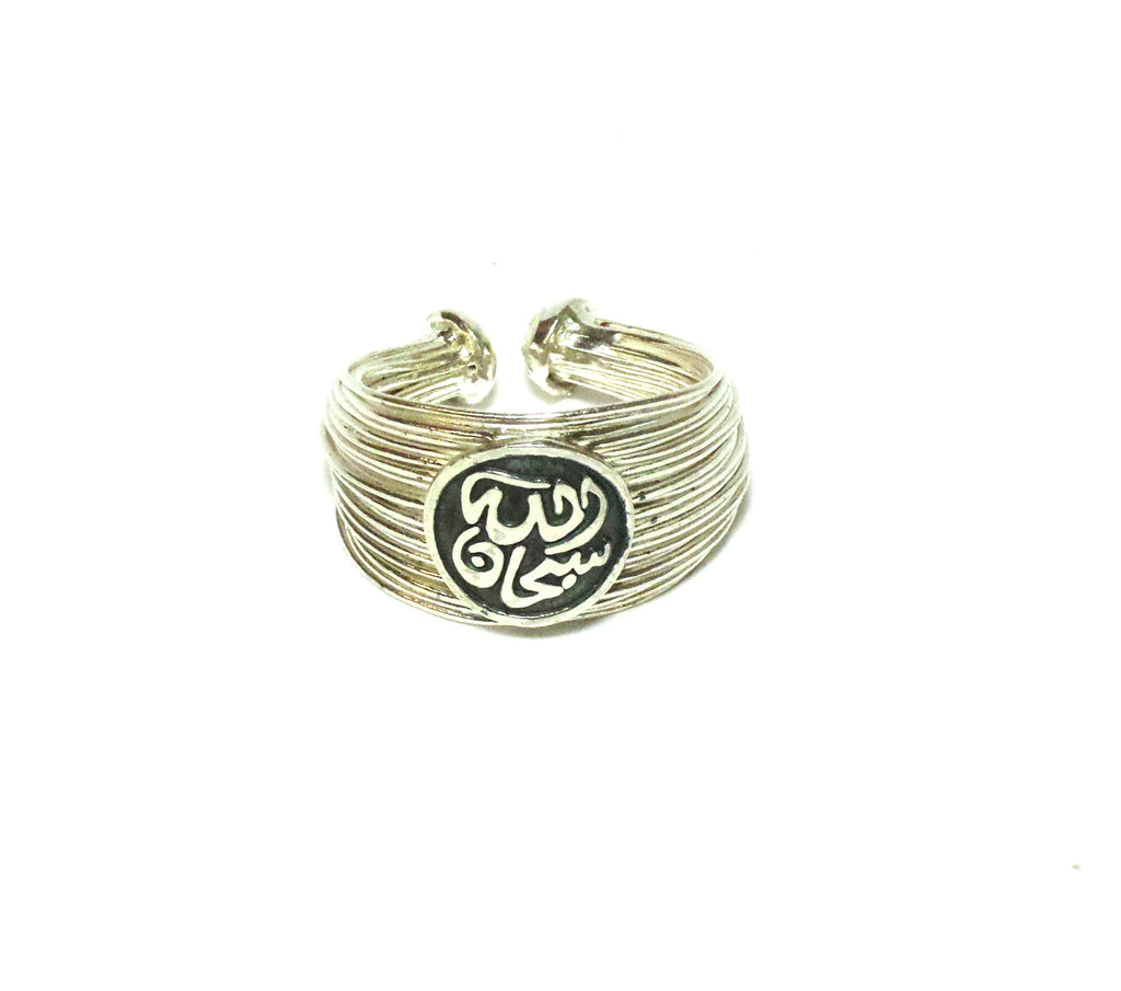 Arabic Band Ring - MINU Jewels - 1