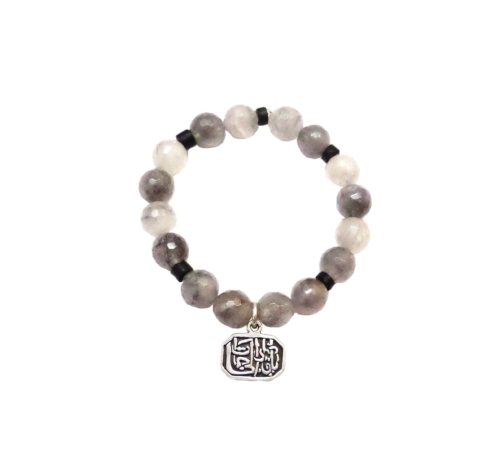 Arabic Gray Bracelet - MINU Jewels