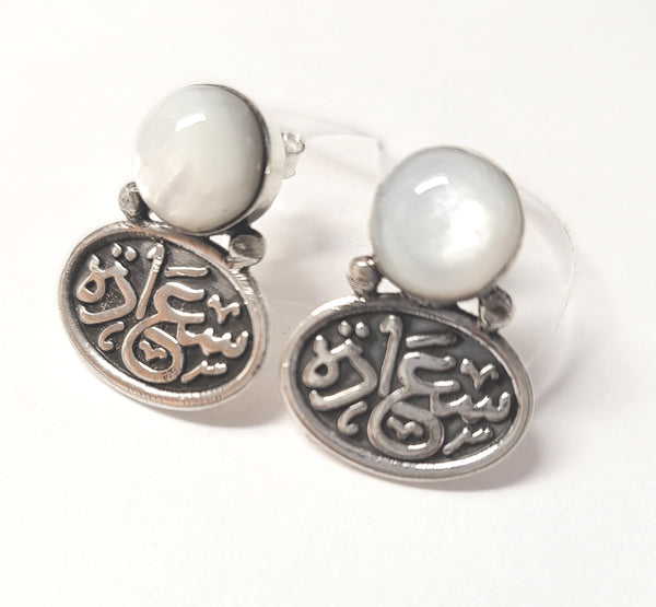 Arabic Happy Earrings