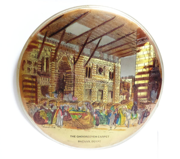 Egyptian Bazaar Plate - MINU Jewels