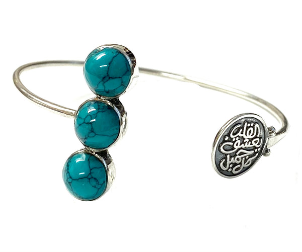 Arabic Heart Love Cuff