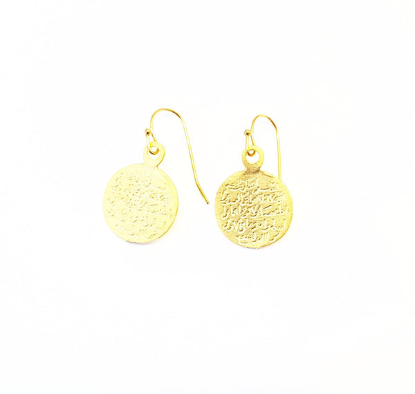 Arabic Vintage Earrings - MINU Jewels