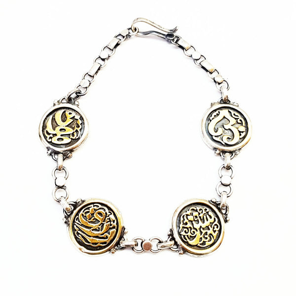 Arabic Sayings - MINU Jewels