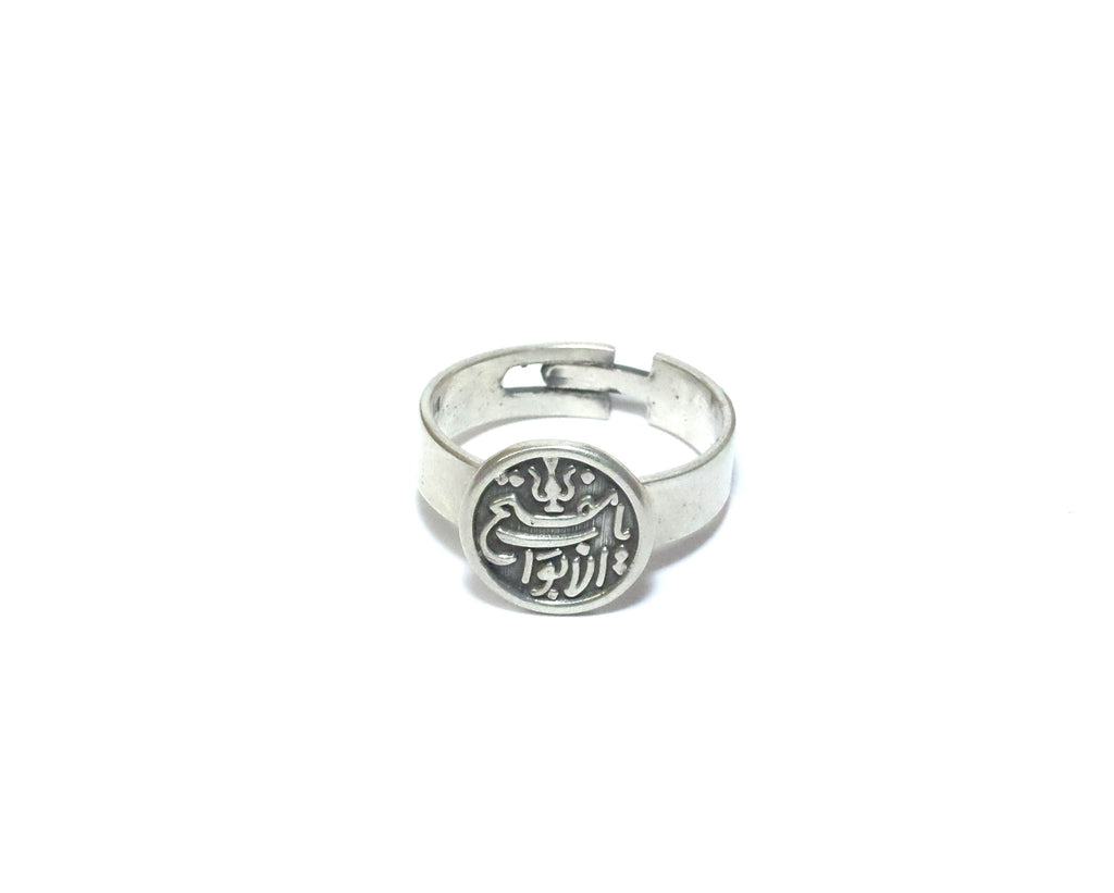 Arabic Key Ring - MINU Jewels - 1