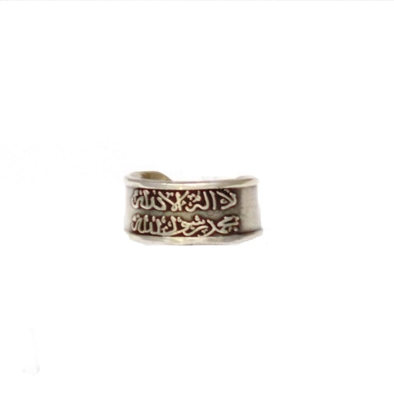 Shahada Ring - MINU Jewels