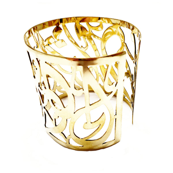 Arabic Brass Cuff - MINU Jewels