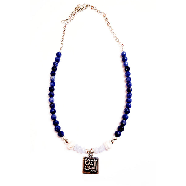Cabala Necklace