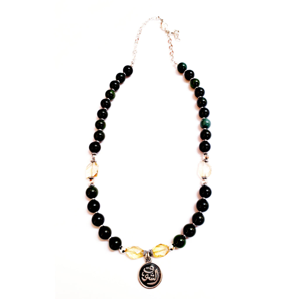 Randa  Necklace