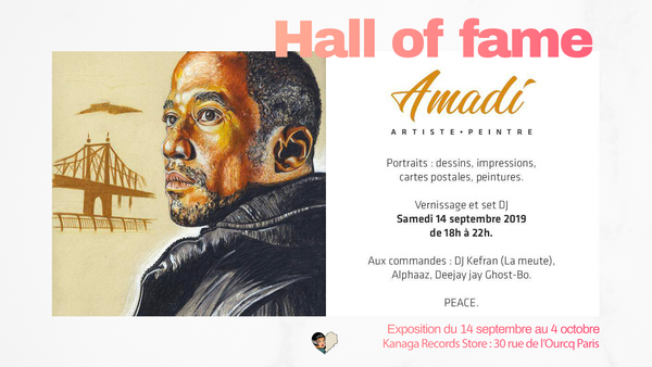 Exposition : Hall of Fame