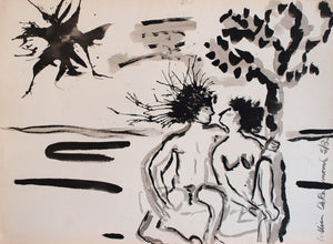 "Siva and Parvati, sumie' brush and ink #painting #fineart 22""x30"", 1982"