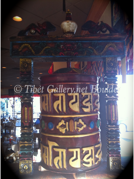 Prayer Wheel (PW1)