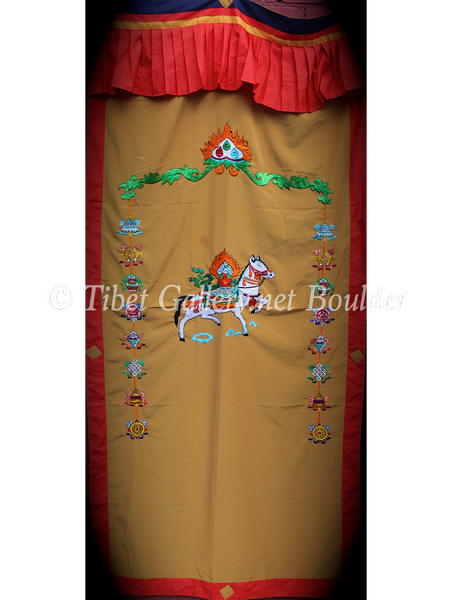Door Curtain (TDC5)
