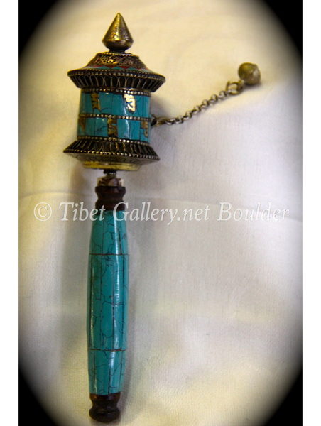 Prayer Wheel (PW3)
