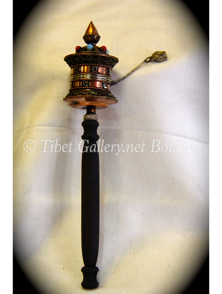 Prayer Wheel (PW5)