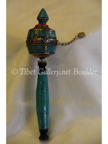 Prayer Wheel (PW6)