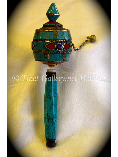 Prayer Wheel (PW8)