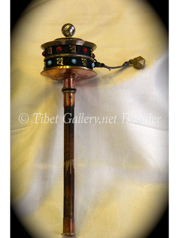 Prayer Wheel (PW9)